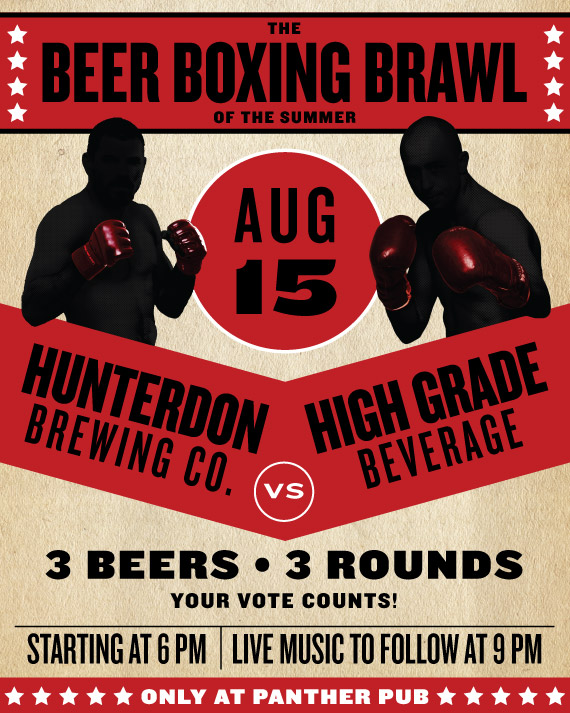 panther-pub_beer-boxing-poster_07-25-14_6col